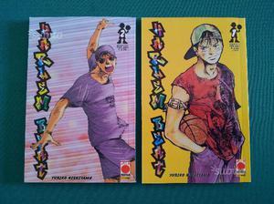 Harlem Beat numero 1 e 2 Planet Manga
