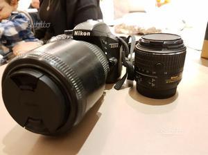 Nikon D Nikon + Sigma