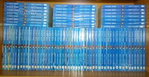 Serie complete Manga:ONE PIECE,Naruto,Death Note