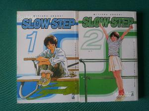 Slow Step dal n.1 al n.2 Star Comics