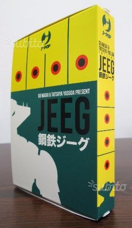 Jeeg robot manga j-pop