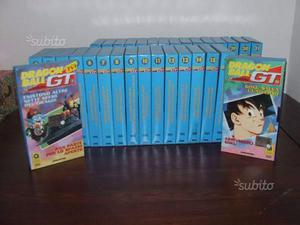Dragon Ball GT completa in VHS