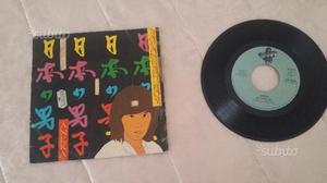 "Raro disco vinile lp 45 giri ""aneka""japanese boy"