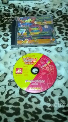 Rival Schools per Sony PS1