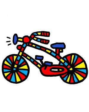 cerco bici bicicletta in regalo