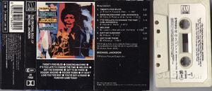 "Michael Jackson - 45 giri singoli 7"" singles"