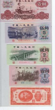 China - lotto 5 banconote fds - unc