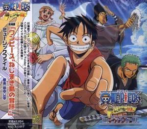 One Piece Original Soundtrack