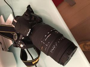Nikon dvr + sigma
