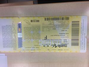 Biglietto Mugello  Prato Ridotto Donna