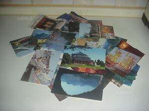 Lotto 48 cartoline cinesi people of china cina