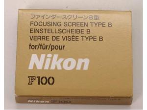 NIKON F100 Schermo di Messa a Fuoco tipo B *nuovo*