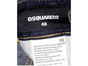 Jeans dsquared2 nuova collezione