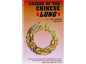 Legend of the Chinese Lung