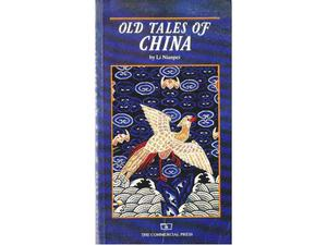 Old Tales of China