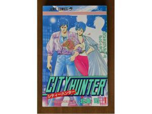 Manga City Hunter 1 in lingua Originale Giapponese