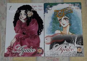 Ayako serie completa di Riyoko Ikeda