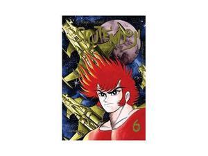 (Manga) SHUTENDOJI Serie Completa 1/9 D/Books.