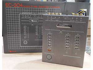 Nakamichi ec-204 crossover 2 way nuovo made in Japan