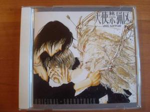 Japanese Cd ANGEL SANCTUARY Original Soundtrack