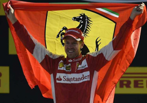 Formula 1 Monza vendo 4 pass paddock