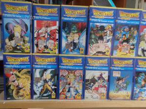 Dragonball film OAV VHS