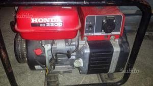 Gommone honwave honda 4 mt pronto posot class for Gruppo elettrogeno honda usato