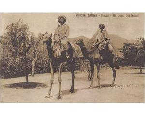 Cartolina africa orientale. colonia eritrea nacfa .