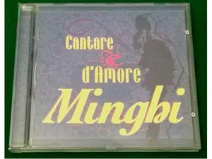 Amedeo Minghi - Cantare d'amore - CD