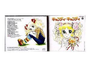 CD anime soundtrack ost bgm colonne sonore originali cartoni