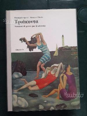 """""""Triakonta"""", Libro di Greco per Liceo"""