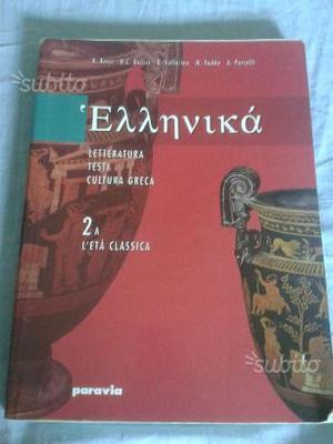 Libro di greco letteratura