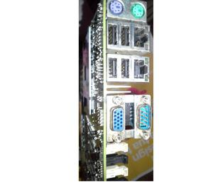 server HP ML150 G6 HP ML150 G6 Motherboard