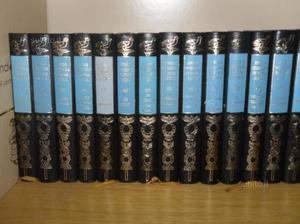 STORIA MODERNA DI ROMA ANTICA completa 18 volumi
