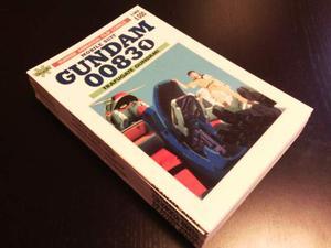 Gundam  (manga a colori, Granata)