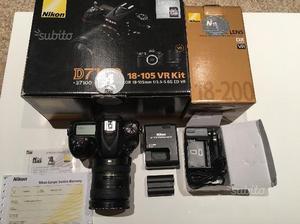 Nikon d + nikkor  af-s vr2