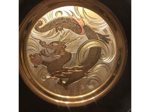 Antico piatto giapponese in oro 24 kt