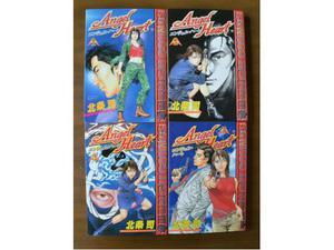 Manga Angel Heart originali Giapponesi