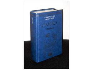 """OMERO - ODISSEA (Collana """"I grandi classici Latini e Greci"""")"""