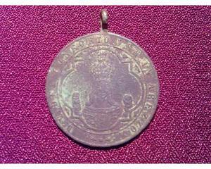 Medaglia  Centenario della Madonna del Conforto
