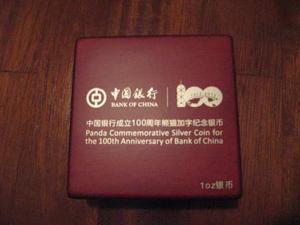 Panda china  yuan bank of china 100 anni