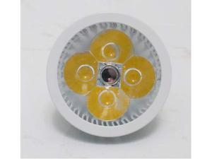 Faretto MR16 - 4 led - Luce Calda - 4W