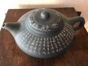 Antichità teiera cinese in terracotta