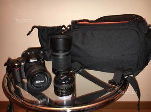 Nikon D60 + Nikkor  e 50mm f1.8