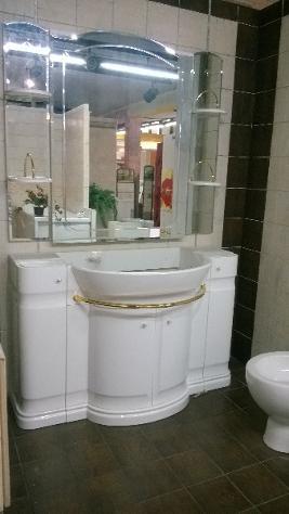mobile bagno Hilton Eurodesign bianco