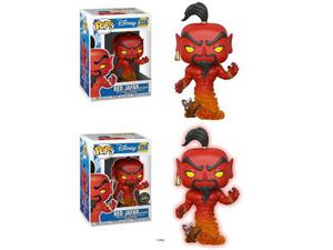 Funko Aladdin POP Disney Vinile Figura Jafar 9 cm