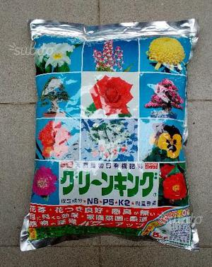 Concime granulare cifo 1 kg speciale ortensie posot class for Concime per ortensie