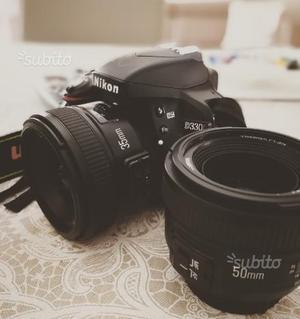Nikon Dmm fmm f2
