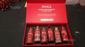 Coca cola Box 6 bottiglie concorso natale Bulgaria