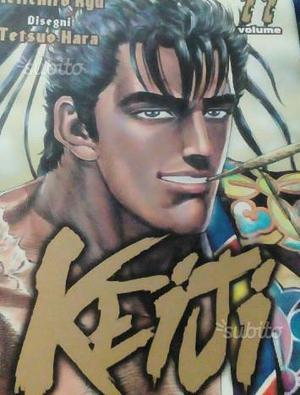 Keiji il magnifico serie completa